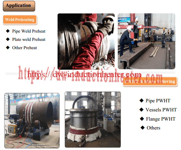 Post weld heat treatment process