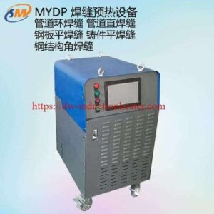 induction welding manufacturer