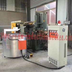 Aluminum induction smelter