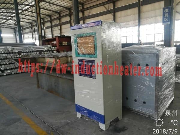 Aluminum smelting induction furnace