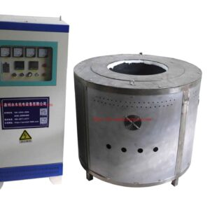 aluminum melting induction furnace