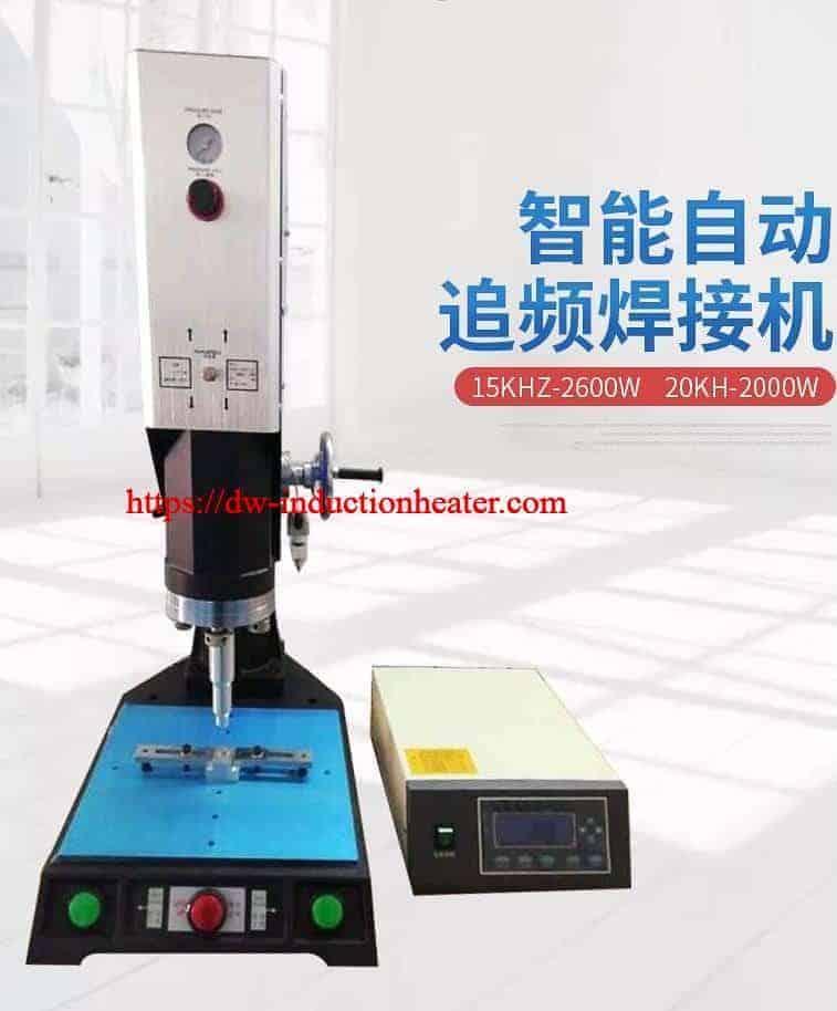 ultrasonic plastic welding machine-ultrasonic welder for plastic